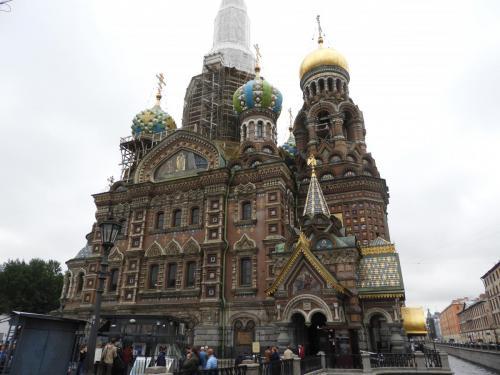 Russia 2019 1853